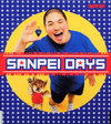 010_sanpei_days
