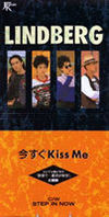 340_kiss_me